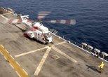Image: SA-330 Puma Helicopter