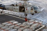 Image: U.S. Navy MH-60S Seahawk Helicopter